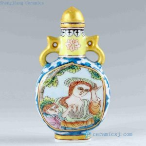 RZCH06 Hand painted Chinese Snuff Bottle