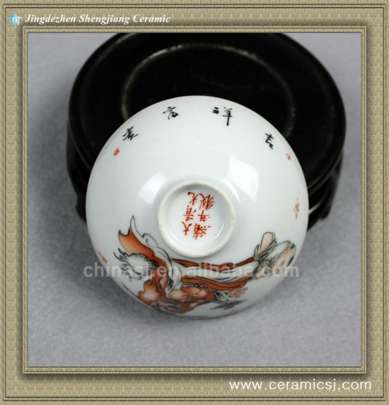 small enamel mixing Porcelain Bowl RYAS136
