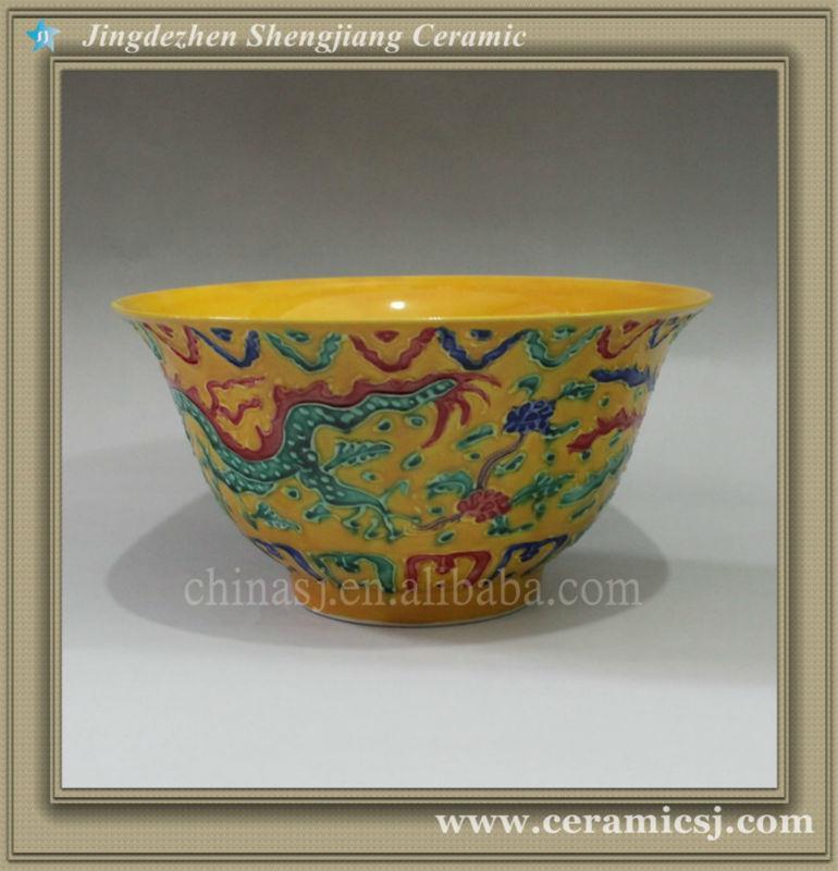 RYJN04 oriental blue antique ceramic bowl