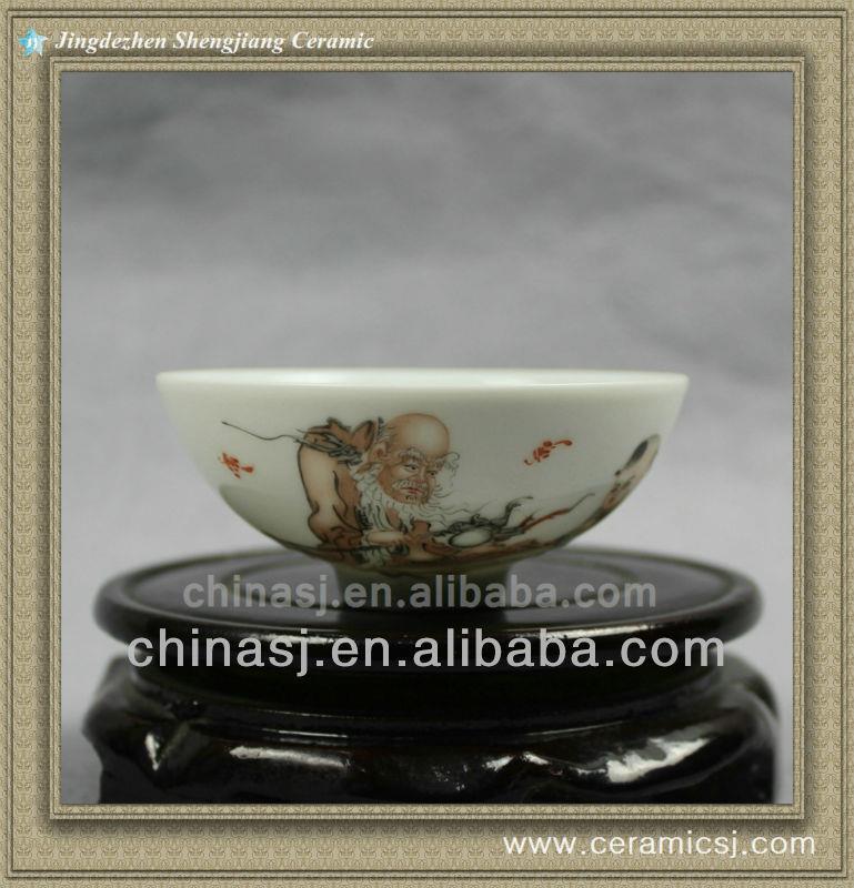 chinese Porcelain enamel Bowl RYAS134