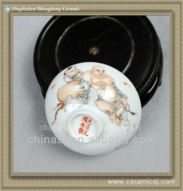 chinese Porcelain enamel Bowl RYAS135
