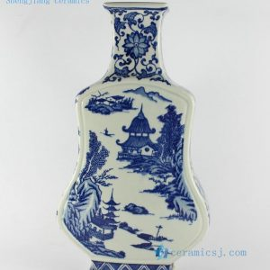"RYTM09 15"" Blue white ceramic vase"
