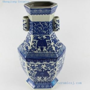 "RYTM24 H15"" Blue and white floral china housewares vases"