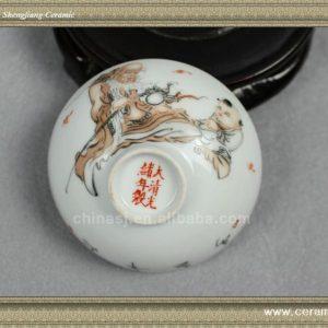 mini decorative Porcelain Bowl RYAS133