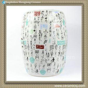 "RYYY02 H16.9"" Porcelain Chinese garden stools Character design"