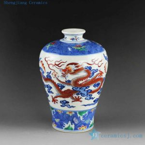 "14AS92 h8.7"" Jingdezhen Porcelain Vases dragon design"