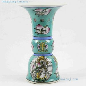 "RYRK20 h9"" Dynasty porcelain Porcelain Vase, blue famille rose hand painted peach"