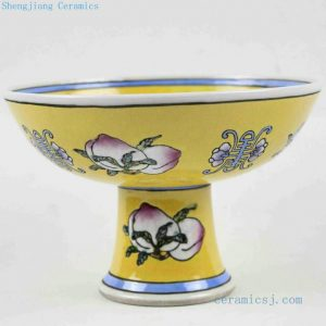 "RYRK21 h4.5"" Hand painted yellow background longevity peach famille rose Qing Dynasty fruit plate"