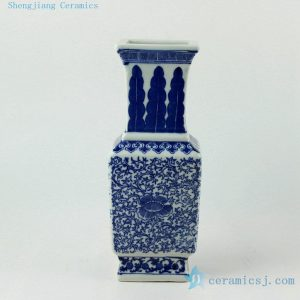 "RYJF55 H9.5"" Blue and White Square floral design Porcelain Vase"