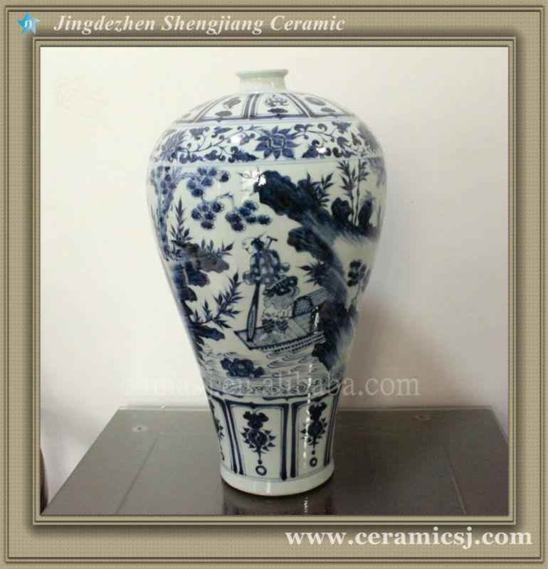 WRYWB02 Antique Ming Dynasty Vase