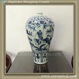 WRYWB02 Antique Ming Dynasty Vase