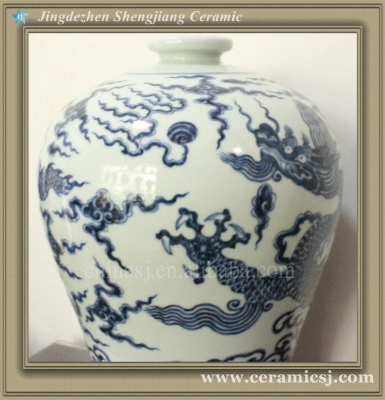 WRYWB04 Antique Ming Dynasty Dragon Vase