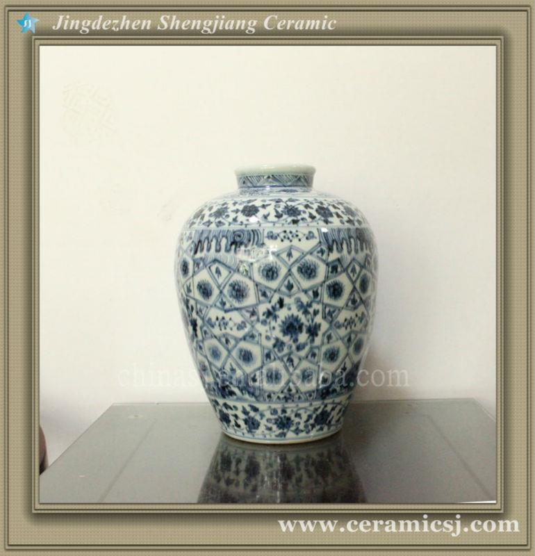 WRYWB05 Antique Ming Dynasty Flower Vase