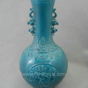 Qing dynasty blue glazed carved bird flower ceramic vase WRYRA03