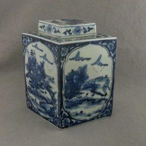 "RYUK01 H12.5"" Jindezhen Porcelain Blue and White jars, Hand painted Qing dynasty reproduction"