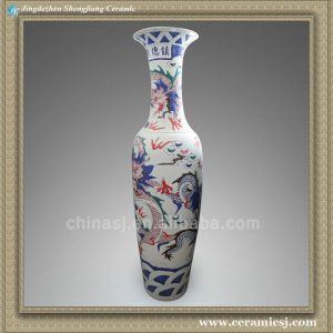 RYXJ07 73 inch Chinese Porcelain big vases for sale