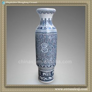 RYXK03 59.8 inch Chinese blue white floral Jingdezhen tall floor vases