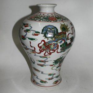 "RYYD03 13.5"" Chinese porcelain vases kylin design"
