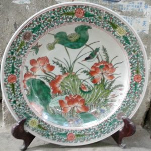 "RYYD09 16.5"" Qing dynasty reproduction floral design ceramic plate"