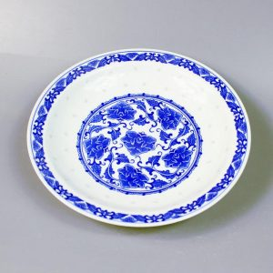 "8"" Ceramic Blue and white Rice Bowl"