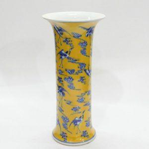"""RYZJ06 11"""" Yellow glazed blue painted Chinese vase online"""
