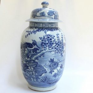 "RYZK01 17.5"" Blue and white porcelain asian ginger jars"