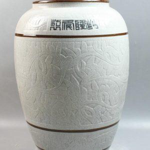 """RYZT01 19"""" Chinese ceramic crackle glazed Jars"""