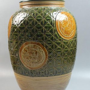"RZAB01 21"" Carved Porcelain Jars"