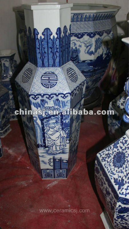 large blue white ceramic flower vase RYUZ06