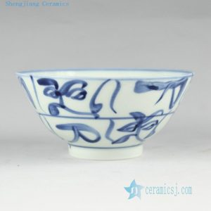 Jingdezhen hand painted blue and white bowls