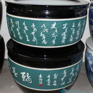 "RZDE02 28.3"" Chinese character ceramic fish bowls"