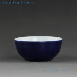 Solid color ceramic tea cups in 9 colors
