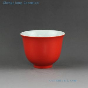 14EI08 plain porcelain tea cups in 11 colors
