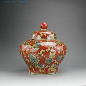 "RYPU20 9.5"" Floral design lidded porcelain jars"