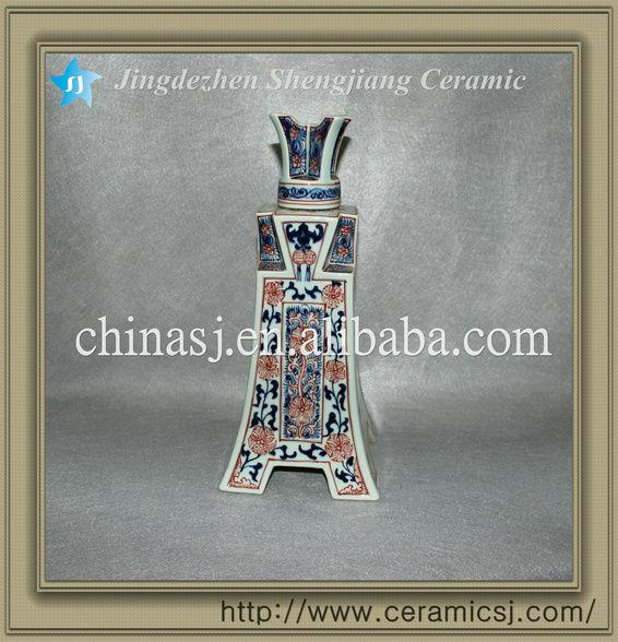 Antique chinese ceramic vase RYVK03