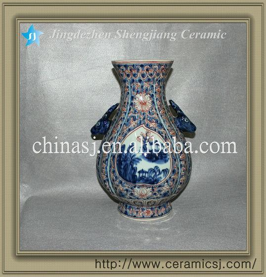 blue and white chinese ceramic vase RYVK06