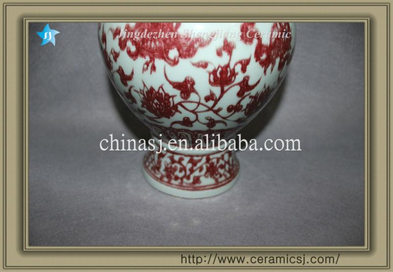 blue and white chinese ceramic vase RYVK05