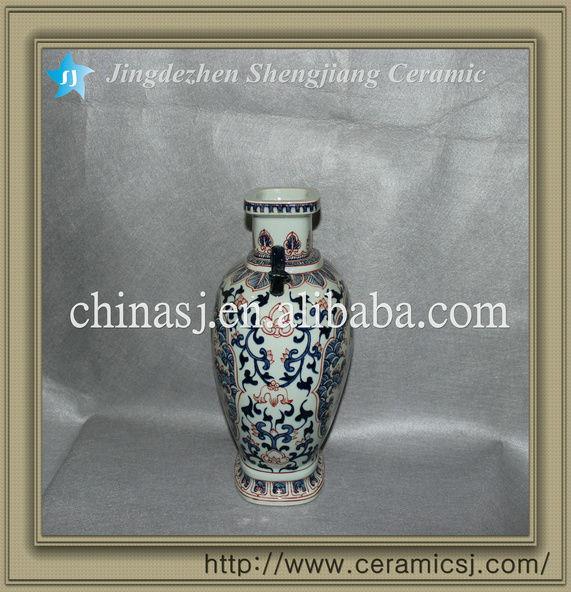 Antique chinese ceramic vase RYVK04