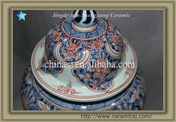 blue and white antique porcelain ginger jar RYVK09
