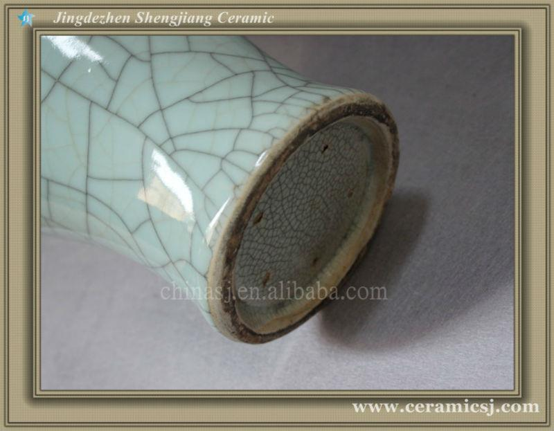 RYXC03 Chinese Porcelain Crackle Vase