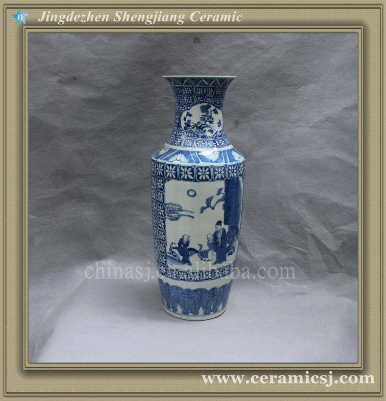 chinese blue and white ceramic vase RYVX10