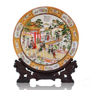 Traditional Chinese Ceramic Decor Plate