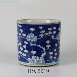 RYLU24-D Blue and White Plum Blossom Ceramic Container