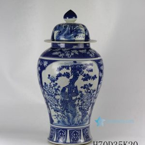 "RYLU48 H27.6"" Hand painted Medallion Flower Bird Design Blue and White Temple Jars"