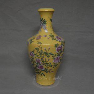 """RYRK04 h18.5"""" Qing dynasty Porcelain floral design vases"""