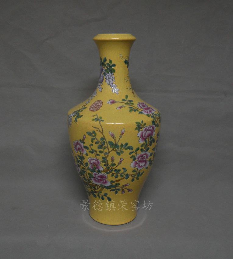 RYRK04 h18.5″ Qing dynasty Porcelain floral design vases ...