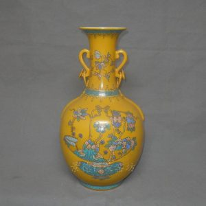 "RYRK07 h14.4"" Yellow Porcelain Vase with Handle"