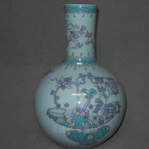 "RYRK08 h14"" Blue Ball shape Porcelain Vase"