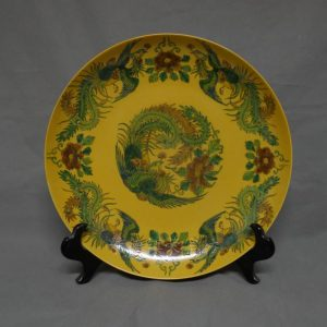 "RYRK09 d16.5"" Qing reproduction Yellow Painted Phoenix Porcelain Plate"