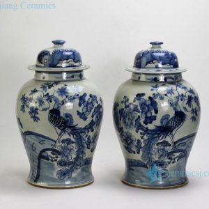 "RZFI02 16.5"" Pair of Blue White Floral Phoenix Ginger Jars"